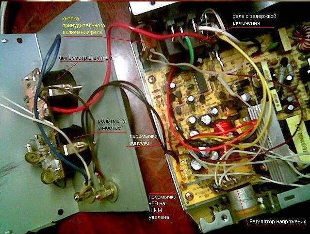 Зарядное устройство из БП компьютера
