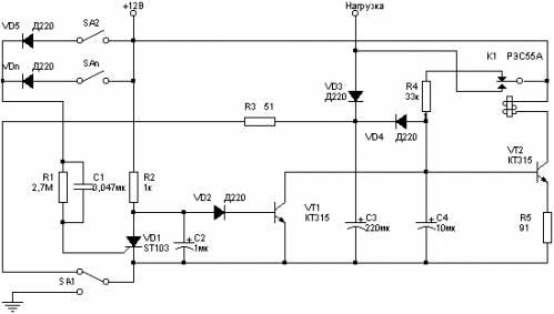 Рис.1. Схема автомобильной сигнализации. датчики проникновения.  Диоды VD5-VDn служат для развязки датчиков...