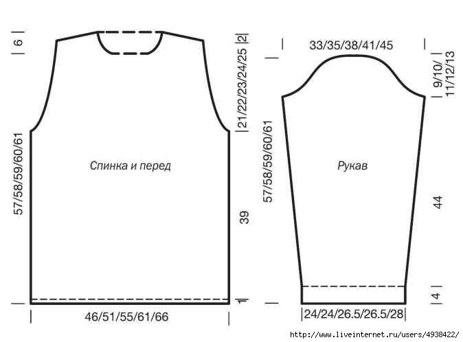 мсв4 (674x498, 60Kb)