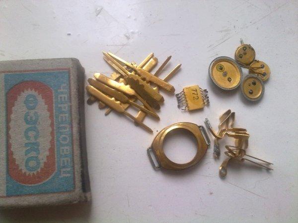 Извлечение золота из радиодеталей